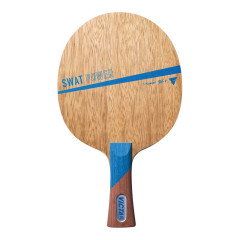 Victas Holz Swat Power